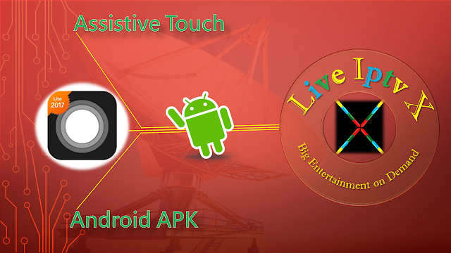 Assistive Touch 2017 APK