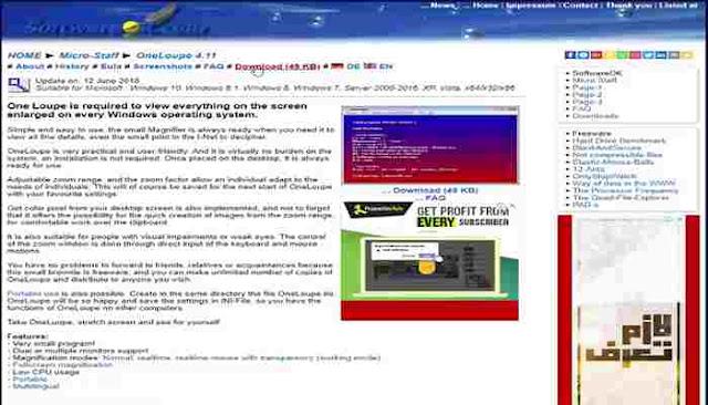المكبر الالكتروني لمشاهدة كل التفاصيل على الشاشة OneLoupe Multilingual 1