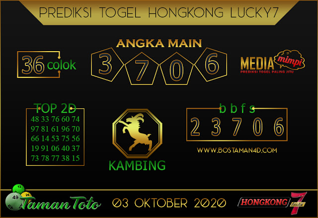 Prediksi Togel HONGKONG LUCKY 7 TAMAN TOTO 03 OKTOBER 2020