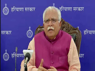 Haryana Government launched 3 Initiatives