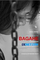 Bagahe 2017 Dual Audio Hindi [Fan Dubbed] 720p HDRip
