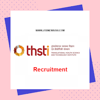THSTI Recruitment 2020 for Technical Manager & Senior Technical Officer