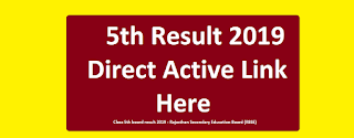 5th Result 2019 -''Direct Active Link'' Here Class 5th board result 2019 - Rajasthan Secondary Education Board (RBSE)