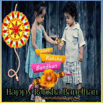 Happy Raksha Bandhan, Raksha Bandhan