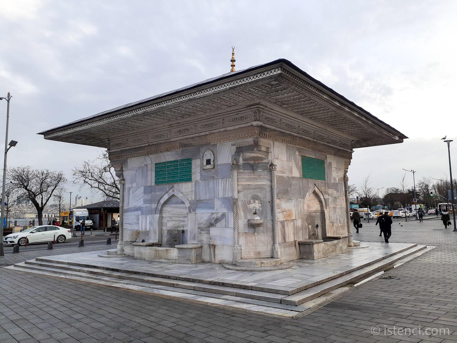 Üsküdar III. Ahmet Çeşmesi