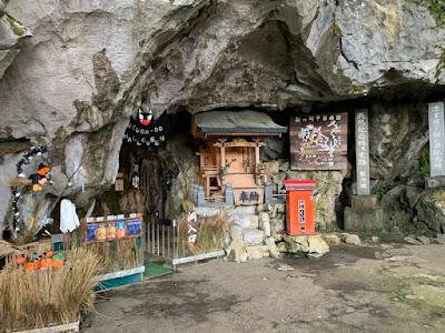 龍河洞 入口
