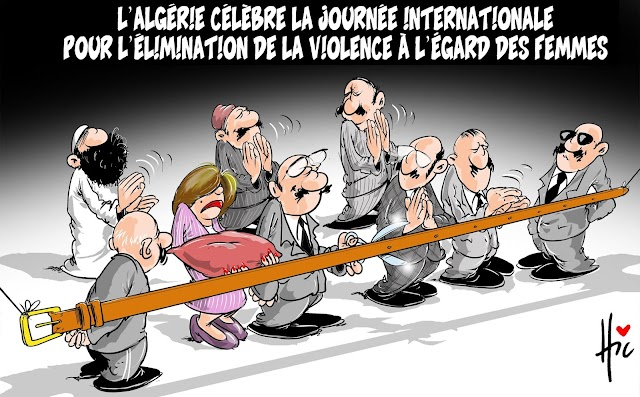 L'Algérie célèbre la journée internationale pour l'élimination de la violence à l'égard des femmes