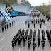Έτσι θα γίνουν οι παρελάσεις της 28ης Οκτωβρίου σε Θεσσαλονίκη και Αθήνα - Η εγκύκλιος του υπουργείου Εσωτερικών