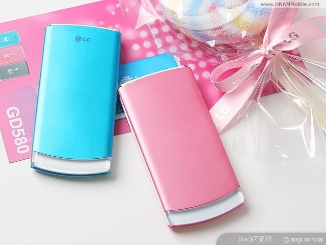 Điện thoại LG GD580 Lollipop đèn Led nắp gập siêu mỏng  đường trần kim xuyến