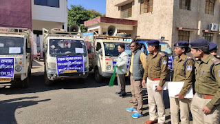 पुलिस अधीक्षक कार्यालय से आज 31वा राष्ट्रीय सड़क सुरक्षा सप्ताह अभियान की शुरुआत