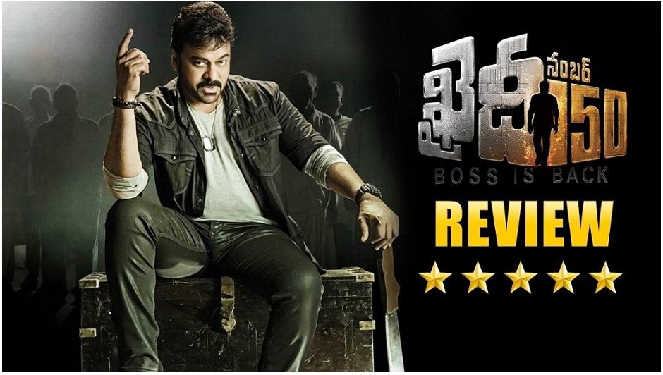 Tamil Movies Download,TamiRockers,TamilRockers 2020