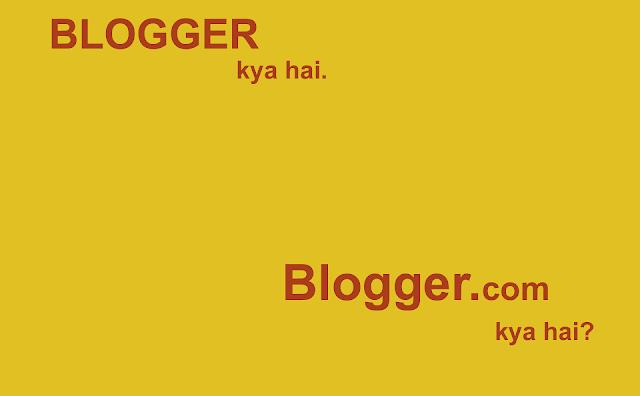 Blogger kya hai| step by step guide in hindi-2020