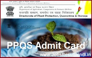 PPQS Admit Card 2017