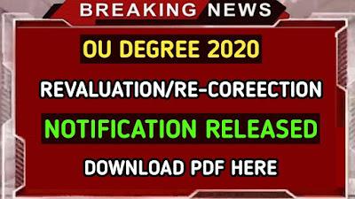 ou-degree-revaluation-notification-2020