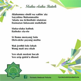 Lirik Sholawat Terbaru: Syi'ir Sluku-sluku Batok