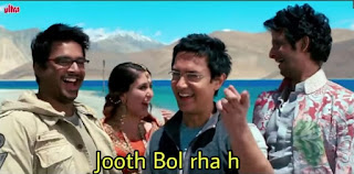 Juth bol raha hai | 3 idiots meme templates