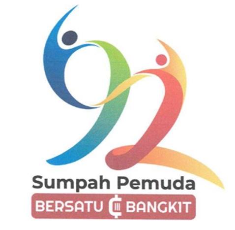 Tema, Logo, dan Doa Hari Sumpah Pemuda 2020, serta Panduan Peringatan HSP ke-92 Tahun 2020