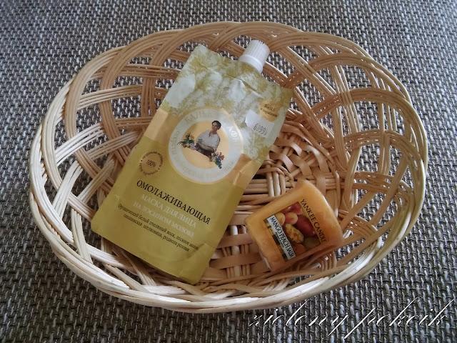 Kosmetycznie: Bania Agafii - Maseczka na mleku łosia - odmładzająca