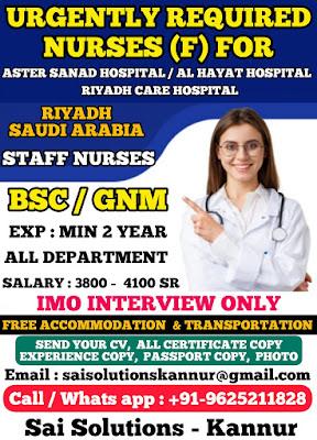 Urgently Required Staff Nurses to Riyadh, Saudi Arabia