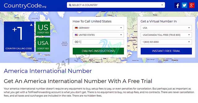 موقع America International Number