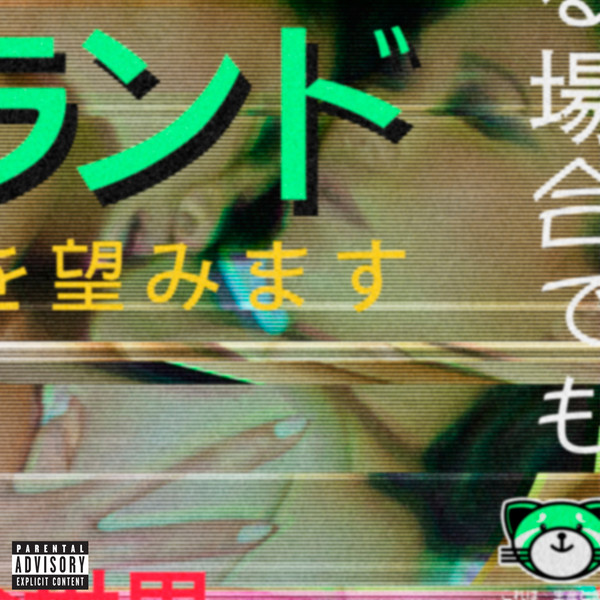 The Weeknd - Kiss Land - Single  Cover