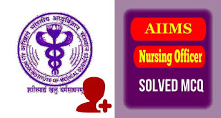 AIIMS Nursing Question Sample Paper PDF Free Download