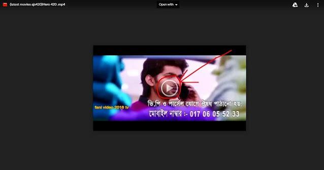 .হিরো ৪২০. বাংলা ফুল মুভি । .Hero 420. Bangla Full HD Movie Watch