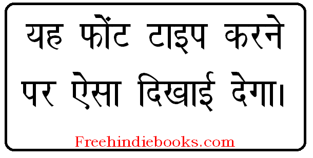 Kruti Dev 020 Hindi Font free Download