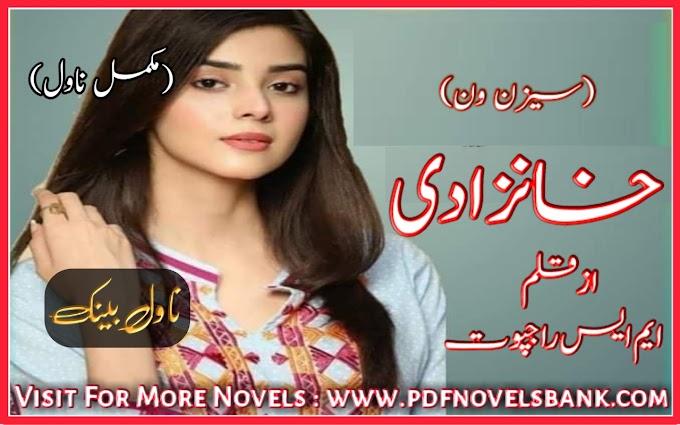 Khanzadi Novel Season 1 by M S Rajpoot Complete Pdf