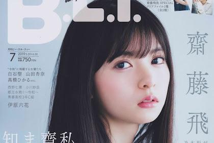 B.L.T 2019.07 Saito Asuka (齋藤飛鳥)