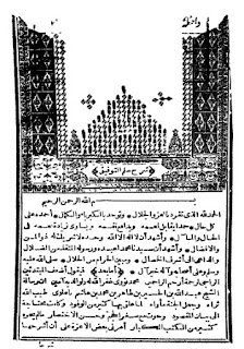 Kitab Syarah Sullam Taufiq Karangan Syaikh Muhammad Nawawi al-Bantani PDF