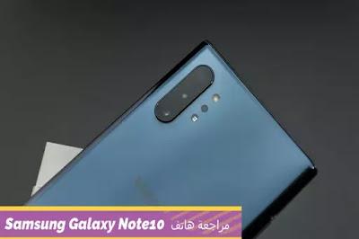 مراجعة هاتف Samsung Galaxy Note10 + الجديد 2020