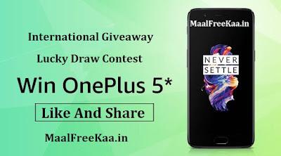 Free OnePlus 5 Contest
