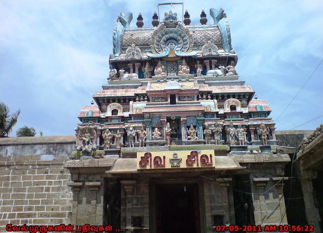 Thirunedungulam Nedungalanadhar Temple