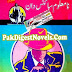 Na Maloom Sciencedan Novel By Ishtiaq Ahmed Pdf Download