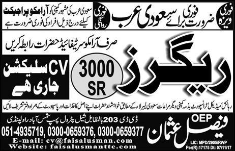 Overseas Jobs SAUDI ARABIA Through Faisal Usman OEP 19 Jan 2018