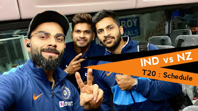 India vs New Zealand : T20 series Schedule