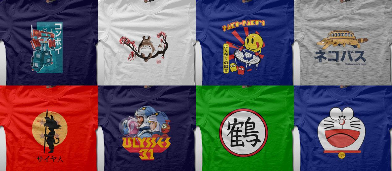 http://www.fanisetas.com/index.php