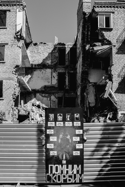 Донбасс: Безответное военное преступление ВСУ