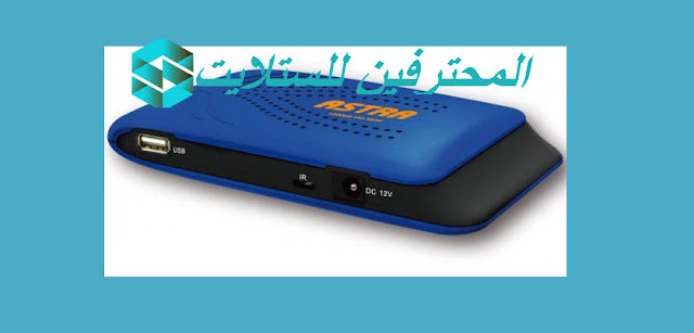 فلاشة استر ASTR 1000HD MINI الازرق