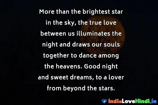 good night shayari for distance relationship