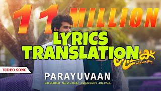 Parayuvan Ithadyamayi Lyrics in English   With Translation   – Sid Sriram, Neha Nair, Ishq (2019)