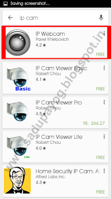 Apne Mobile ko Hidden Camera Kaise Banaye, IP Webcam Mobile App