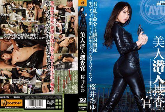 EHD_WANZ-151 Eng Sub Beautiful Ayu Sakurai Top Detective