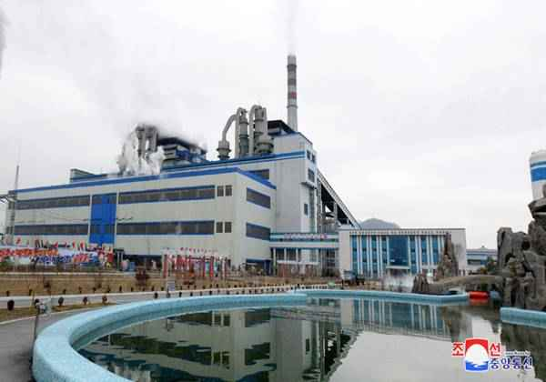 The Pukchang Thermal Power Complex