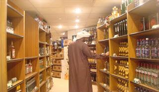 الإمارات العربية، إلغاء تجريم محاولة الانتحار وعقوبات شرب الكحوليات، والسماح بالسكن المشترك في بيتٍ واحد بين الجنسين دون شرط الزواج، حربوشة نيوز
