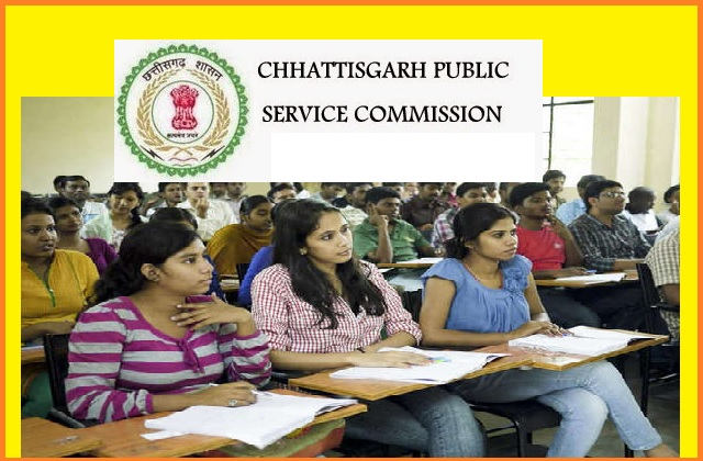 CGPSC 299 SSE Recruitment 2017-2018 psc.cg.gov.in