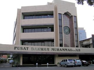 Muhammadiyah Akan Dirikan Bank Syariah Muhammadiyah