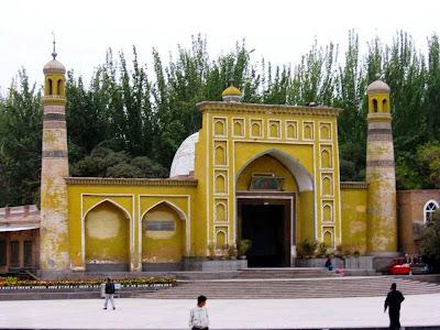 Hadis Sahih Bukhari Nomor 1036
