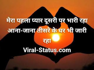 मेरा पहला प्यार । कविता । mera phahla pyar